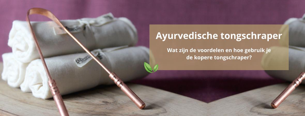Voordelen van een Ayurvedische Tongschraper (koper)